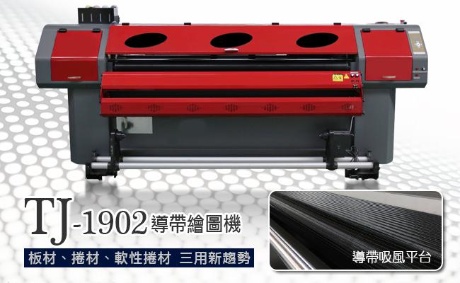 PCB印刷電路板文字墨水